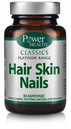 Βιταμίνες   Power Health Hair Skin Nails - Βιταμίνες 30caps 2e40c535c7d